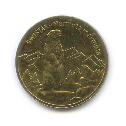 2 злотых — Всемирная природа - Сурок 2006 года (Польша)