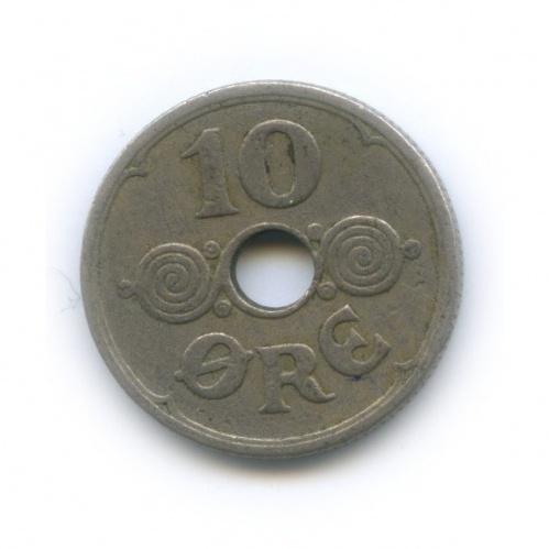10 эре 1929 года (Дания)