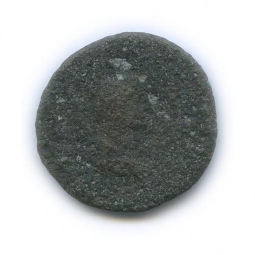Сестерций - Савромат I, Боспорское царство (94-95 гг.)
