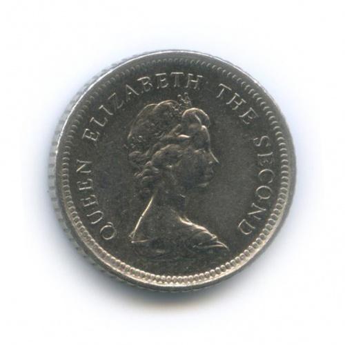 5 пенсов, Фолклендские острова 1998 года