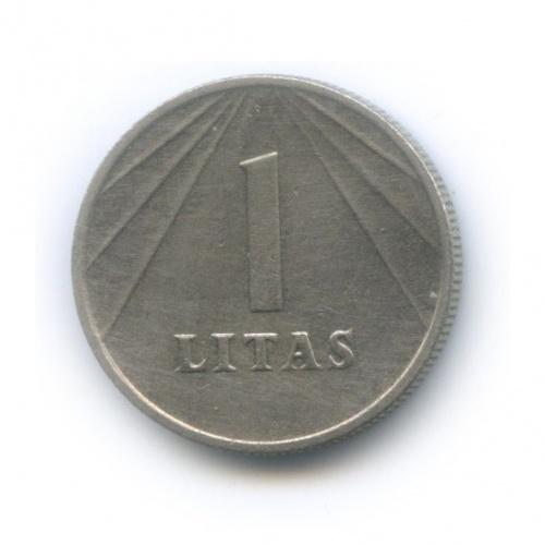 1 лит 1991 года (Литва)