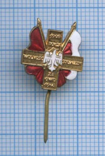 Знак «Wolność Pokój Socjalizm Zbowid 1905-1945» (тяжелый) (Польша)