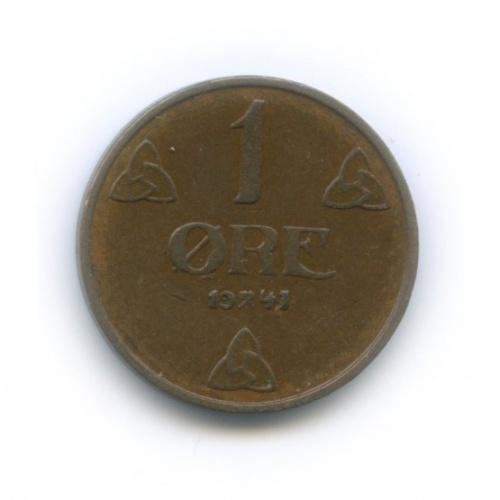 1 эре 1941 года (Норвегия)