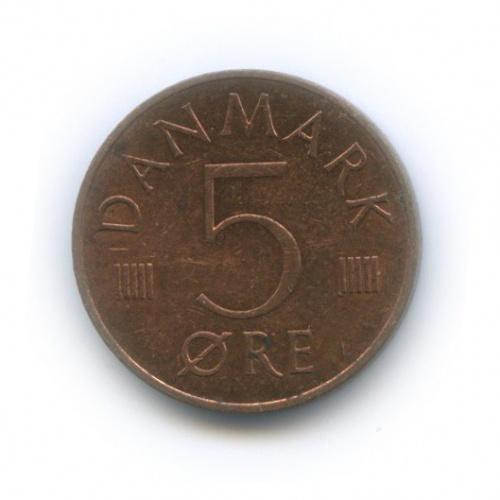 5 эре 1983 года (Дания)
