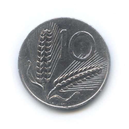 10 лир 1979 года (Италия)