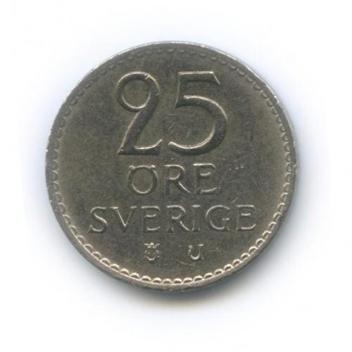 25 эре 1964 года (Швеция)