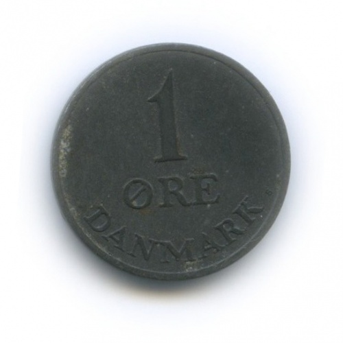 1 эре 1952 года (Дания)