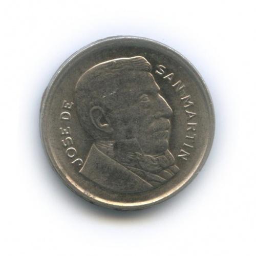 5 сентаво 1956 года (Аргентина)