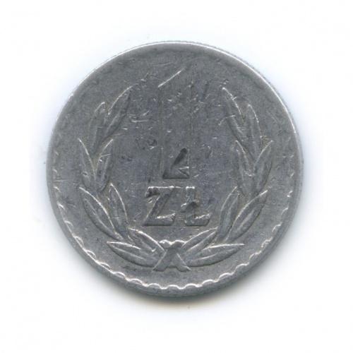 1 злотый 1974 года (Польша)
