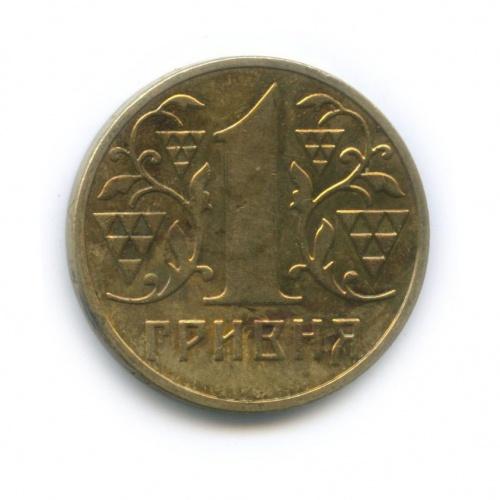 1 гривна 2003 года (Украина)