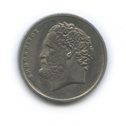 10 драхм 1982 года (Греция)