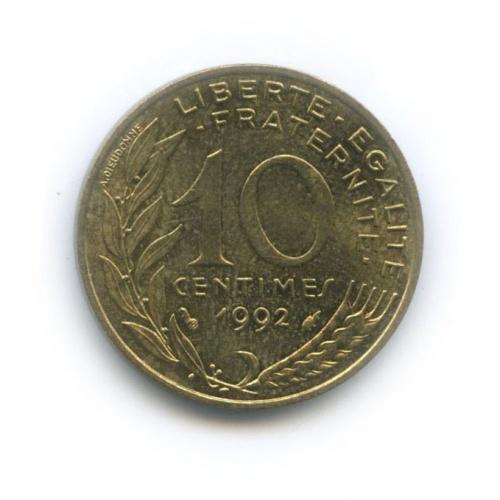 10 сантимов 1992 года (Франция)