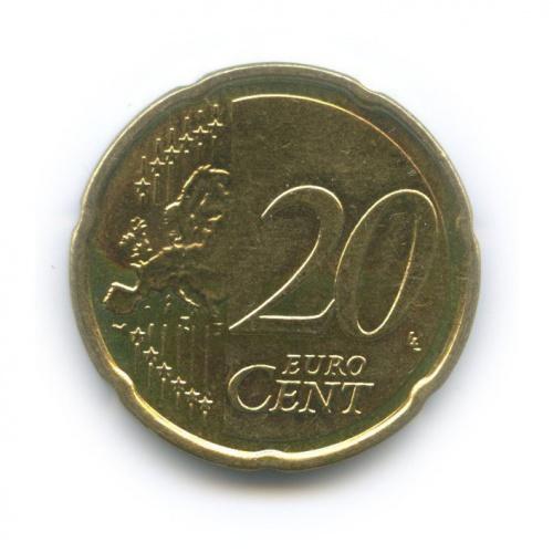 20 центов 2008 года (Греция)