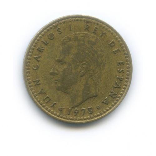 1 песета 1975 года 77 (Испания)