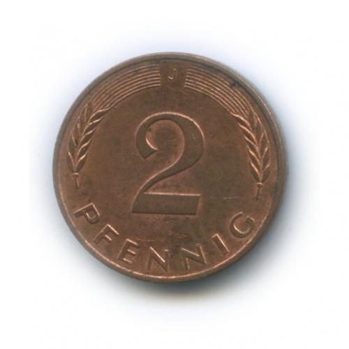 2 пфеннига 1991 года J (Германия)
