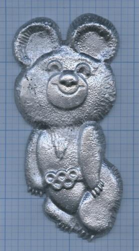 Плакетка «Мишка олимпийский» (металл, 16,5 см) (СССР)