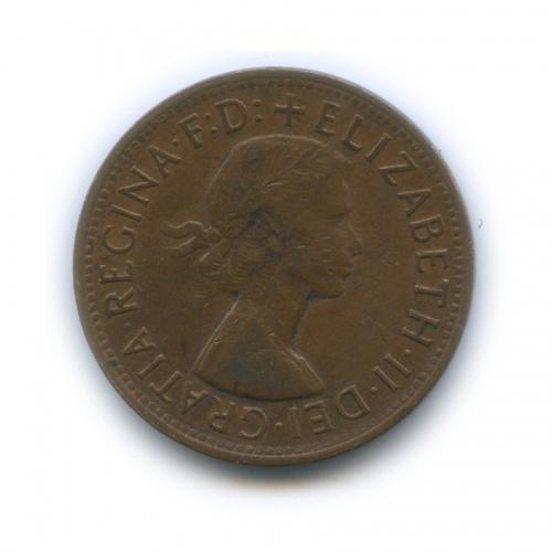 1 пенни 1958 года (Австралия)
