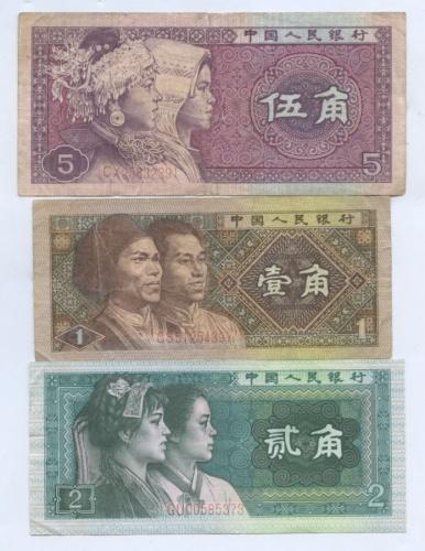 Набор банкнот 1980 года (Китай)