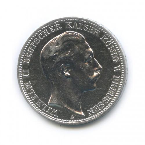 3 марки - Вильгельм II, Пруссия 1912 года