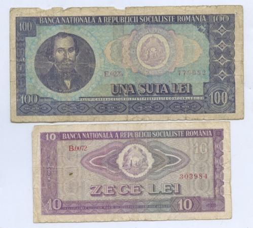 Набор банкнот (Румыния)