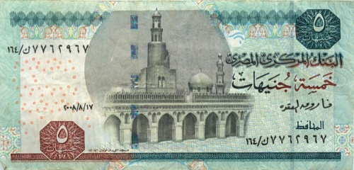 5 фунтов (Египет)
