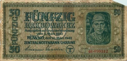 50 карбованцев (Немецкая оккупация Украины) 1942 года (Германия (Третий рейх))