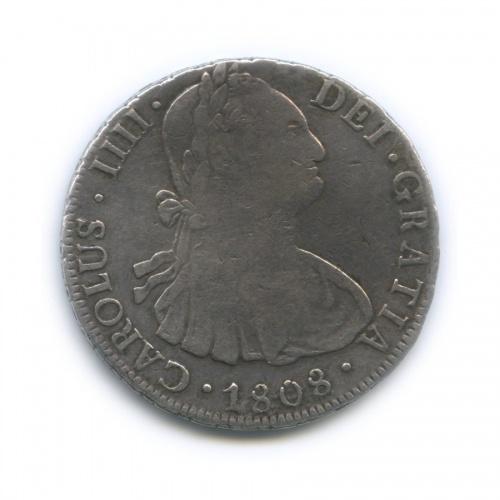 8 реалов - Карл IV 1808 года (Испания)