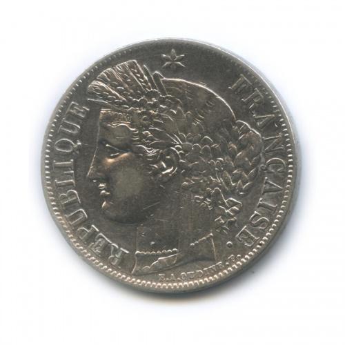5 франков 1850 года (Франция)