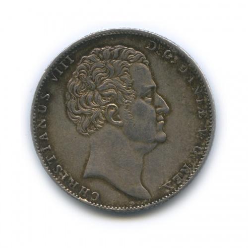 1 специдалер - Кристиан VIII 1845 года (Дания)