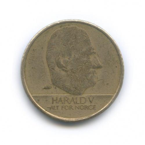 10 крон 1995 года (Норвегия)