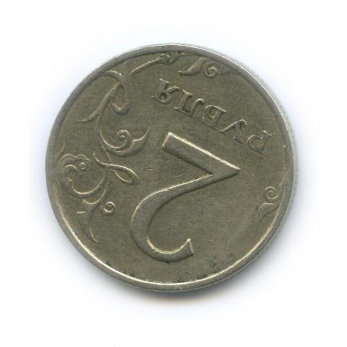 2 рубля (брак - разворот аверс/реверс 200°) 1998 года ММД (Россия)