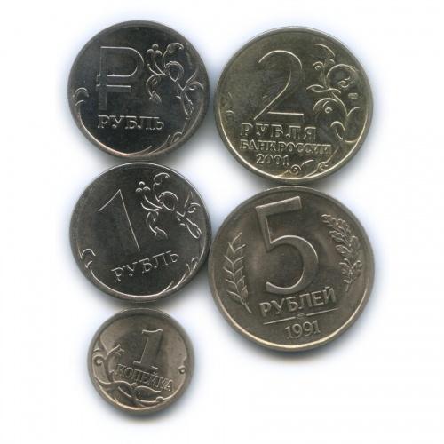 Набор монет России, СССР