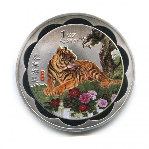 10 юаней - Лунный календарь - Год тигра (цветная эмаль) серебрение 2010 года (Китай)