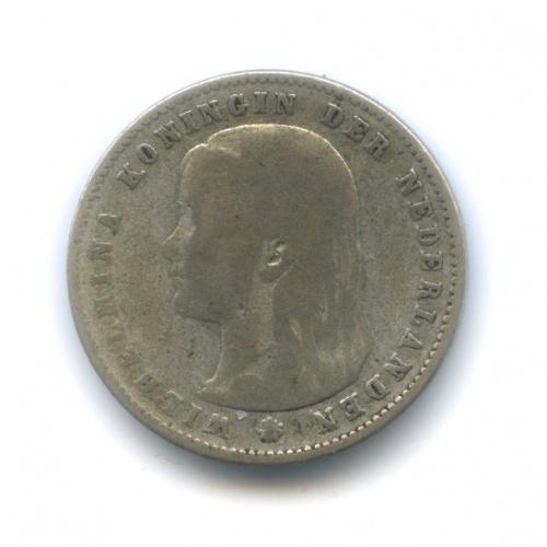25 центов 1893 года (Нидерланды)