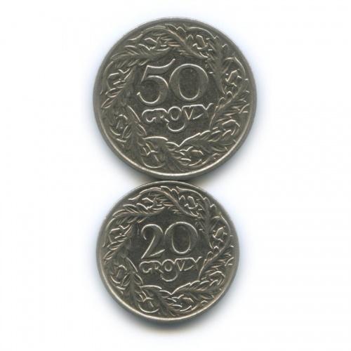 Набор монет 20 грошей, 50 грошей 1923 года (Польша)