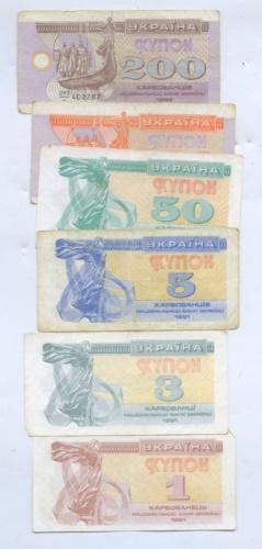 Набор банкнот (купонов) 1991, 1992 (Украина)