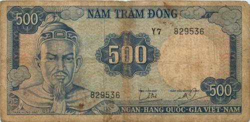 500 донгов (Вьетнам)