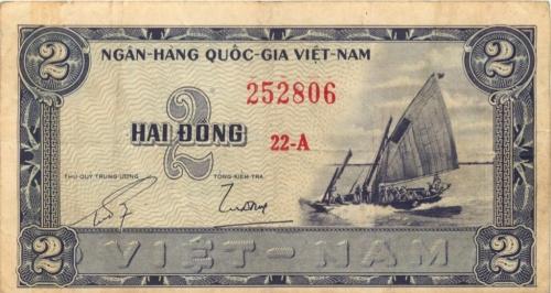 2 донга (Вьетнам)
