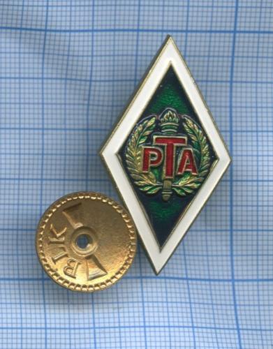 Знак «РТА» (Россия)