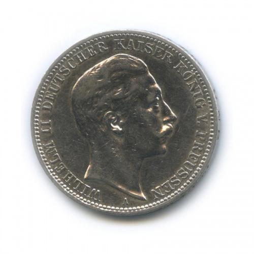3 марки - Вильгельм II, Пруссия 1911 года А