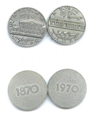 Набор медалей «Ленин» (вфутляре) 1969 года (СССР)
