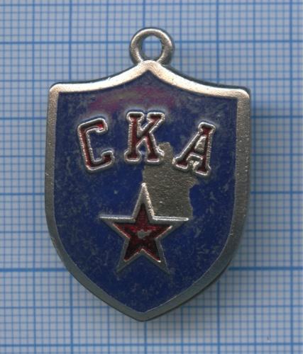 Жетон «СКА» (оригинал) (СССР)