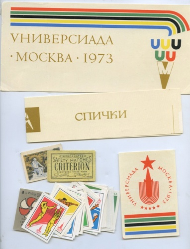 Набор спичечных этикеток (43 шт.) (СССР)