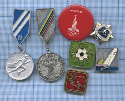 Набор знаков «Спорт» (СССР)