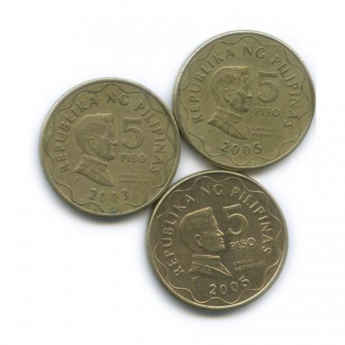 Набор монет 5 писо 2003, 2005 (Филиппины)