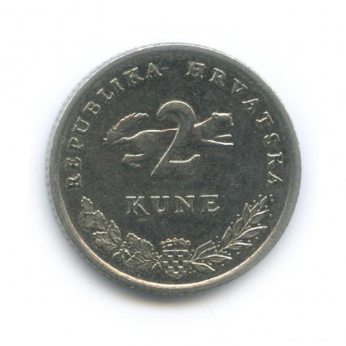 2 куны 2009 года (Хорватия)