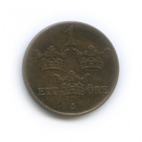 1 эре 1936 года (Швеция)