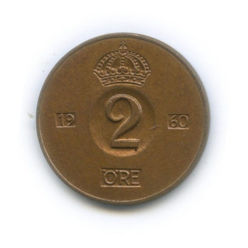 2 эре 1960 года (Швеция)