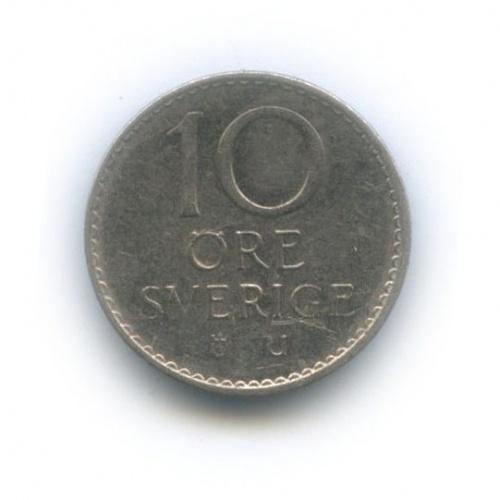 10 эре 1969 года (Швеция)