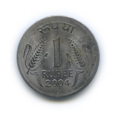 1 рупия 2004 года ♦ (Индия)